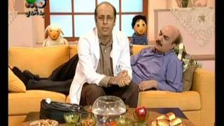 Iran TV - New Year Program -  برنامه نوروزی برای بچه ها