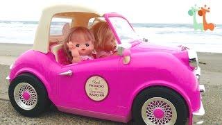 メルちゃん 車でドライブ Nenucoちゃん / Mell-chan Doll Driving a Toy Car : Nenuco
