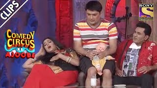 Kapil Troubles Shweta & Mubeen | Comedy Circus Ke Ajoobe