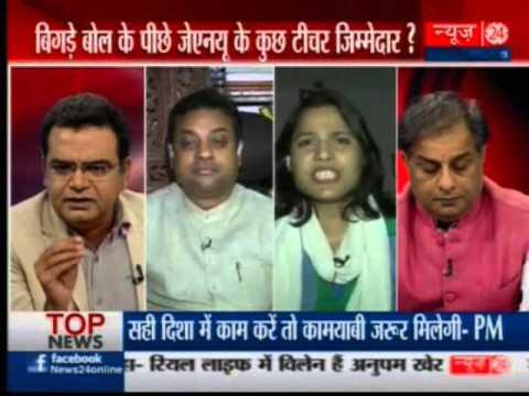 Army पर Rape का आरोप लगाने वाले Kanhaiya Kumar पर सब चुप क्यों?SBS Part 1