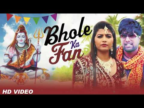 Xxx Mp4 4G KA JAMANA BHOLE SONIKA SINGH New Haryanvi Bhole Baba DJ Song Haryanvi Songs 2018 MKH 3gp Sex