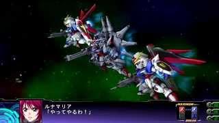 Super Robot Taisen Z3 Tengoku-hen: Destiny Gundam All Attacks