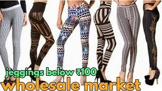 Leggings Jeggings Jeans Gown Kurtis Western Outfit For Girls Cheapest Wholesale Market | urban hill