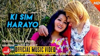 New Nepali Lok Dohori 2073 || Kam Garena Simle - Puskal Sharma/Muna Thapa | Meshana Digital Music
