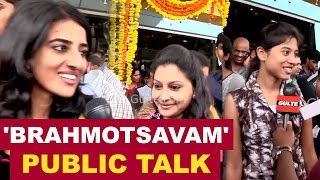 'Brahmotsavam' Movie Public Talk, Review and Response | Mahesh Babu | Kajal | Samantha - Gulte.com