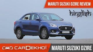 Maruti Suzuki Dzire 2017 Review in Hindi