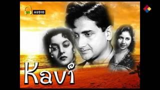 Tere Raaste Pe Humne | Kavi 1954 | Lata Mangeshkar,Talat Mahmood