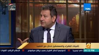 رأي عام – المهندس شمس الدين يوسف: لا يوجد تأمين صحي حقيقي في القانون الحالي ونطالب بإضافته