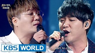 Vibe - I Want to Cry | 바이브 - 울고 싶어라 [Immortal Songs 2/2016.08.06]