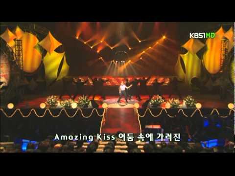 BoA - Amazing Kiss [2002.03.10]