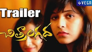 Chitrangada Trailer : Anjali,  Sakshi Gulati : Latest Tollywood Movie 2015