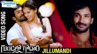 Gundello Godari Video Songs | Jillumandi Full Video Song | Taapsee | Aadhi | Sundeep | Ilayaraja