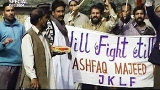 Special: Inside Pakistan-occupied Kashmir (Aired: December 2004)