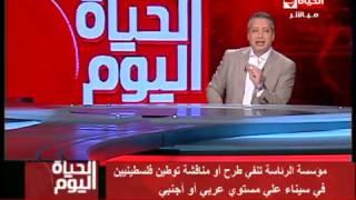 الحياة اليوم - حلقة الخميس 23-2-2017 مع الإعلامي تامر أمين  - alhayah alyoum