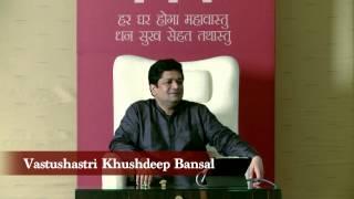 Vastu for health: MahaVastu Video