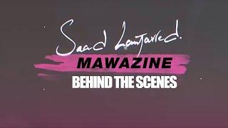 Saad Lamjarred - Mawazine (SL Show) 2016 | 2016 سعد لمجرد - حفل موازين