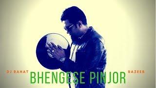Bangla Film Song - DJ Rahat feat. Bhengeche Pinjor | Bangla Film | Jewel | Lyrical Music Video