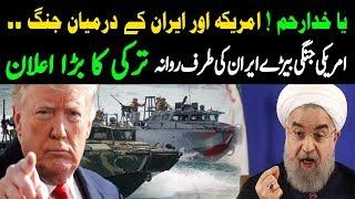 ALIF NAMA Latest Headlines   america Ka Bara Elan..!!
