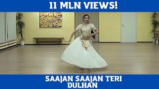 Sajan Sajan Teri Dulhan | Aarzoo | Dance