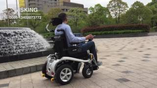 WISKING ELECTRIC WHEELCHAIR 1036
