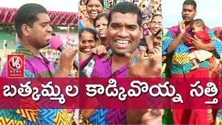 Bithiri Sathi At Bathukamma Celebrations | Funny Conversation With Savitri | Teenmaar News | V6 News
