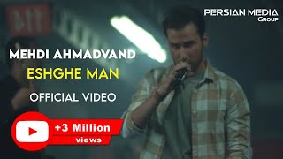 Mehdi Ahmadvand - Eshghe Man (مهدی احمدوند - عشق من - ویدیو)
