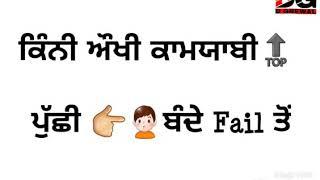 Kamyabi Punjabi Whatsapp Video status 2018 lovely song
