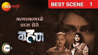 Grahan - ग्रहण - Episode 1 - March 19, 2018 - Best Scene