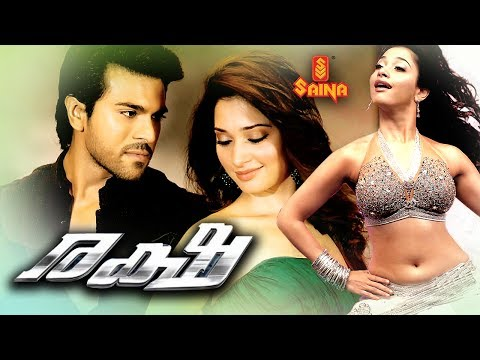 Xxx Mp4 Racha Full Malayalam Movie Ram Charan Tamannaah 3gp Sex