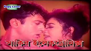 Shabnur bangla movie song 65