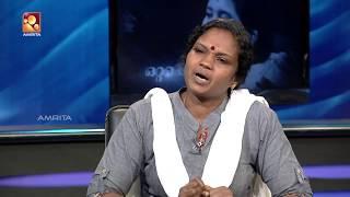 Kathayallithu Jeevitham | Sindhu & Vinod Case | Episode 01 | 17th Jan 2018