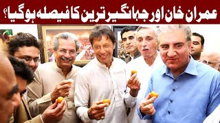 SC to issue verdict of Imran, Tareen cases together - CJP - Headlines 3 PM - 17 Oct 2017 - Express