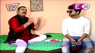 U Me Aur Tv के साथ Gaurav Sareen   Serial