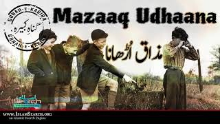 Mazaaq Udhaana || Laughing on others || IslamSearch