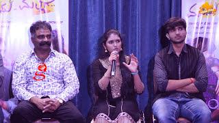 Rinku Rajguru Speaking About Manasu Mallige Movie
