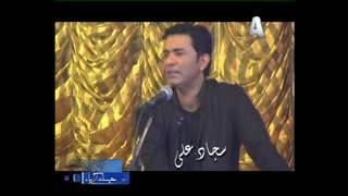 Tasveer Bana Ke Main Teri live sad Ghazal HD by Sajjad Ali low