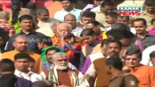 RSS Chief Mohan Bhagwat In Puri