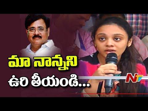 Xxx Mp4 Amrutha Varshini Speech Demanding To Dangle Her Father Maruthi Rao Immediatly NTV 3gp Sex