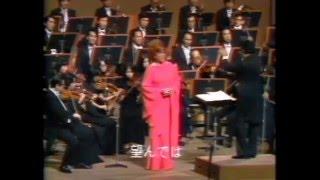 Renata Tebaldi & Franco Corelli - Live in Tokyo (1973)