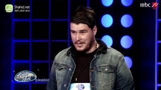 Arab Idol - أجراد يوغرطة - تجارب الأداء