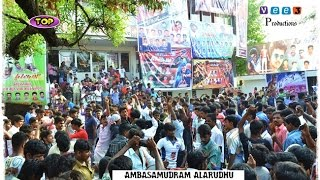 Theri Movie FDFS Balaji Theatre Ambasamudram - (Vee3 Productions)