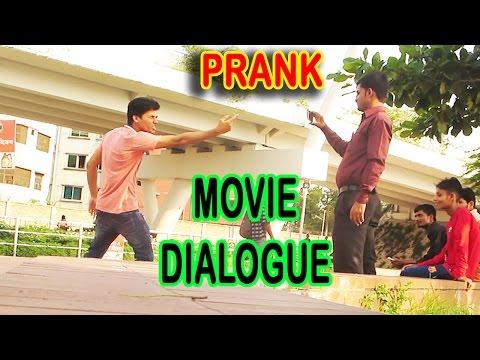 New Bangla Funny Video | Movie Dialogue Prank by Dr Lony | Dr.Lony ✔