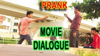 New Bangla Funny Video | Movie Dialogue Prank by Dr Lony | Dr.Lony ✔