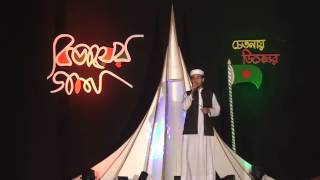 kolorob new songs by sayed ahmed 2016