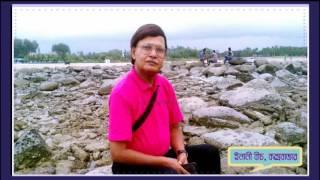 Bangla New Song : Prem Dile Na : Singer ABUL KASHEM