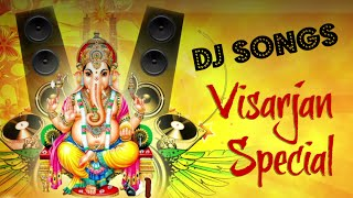 Superhit DJ Songs | Ganpati Visarjan 2015 | Ganesh Chaturthi Special | Jukebox