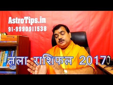 Xxx Mp4 Tula Rashifal 2017 Libra Horoscope 2017 तुला राशिफल 2017 In Hindi By Pt Deepak Dubey 3gp Sex