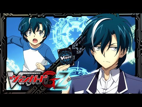 Xxx Mp4 Sub TURN 14 Cardfight Vanguard G Z Official Animation The Beginning Of The End 3gp Sex