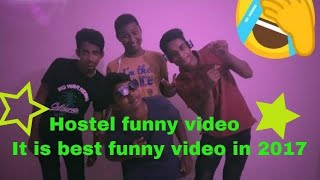 Bangla funny video/new video 2017/chabi/hostel funny video/all funny video/lol.