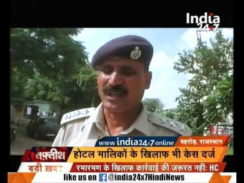 Alwar Police busted a sex racket in Highway Hotels